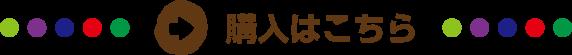 NEWS/体験会